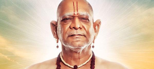 Mohan Joshi as a swami samarth