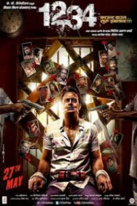 1234 Marathi Movie Poster