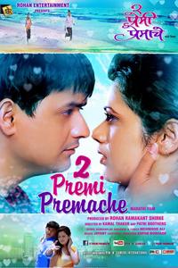 2 Premi Premache