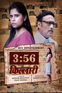 3:56 Killari Marathi Movie Poster