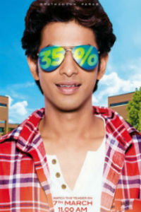 35 Takke Kathawar Pass Marathi Film