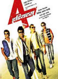 4 Idoits Marathi Movie