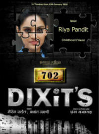 Marathi Movie Posters
