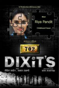Marathi Movie Posters