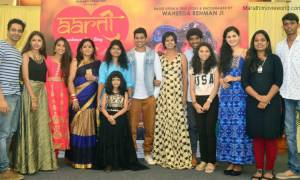 Aarti The Unknown Love Story Marathi film