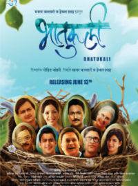 Bhatukali Marathi Movie