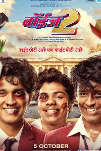 marathi movies torrent websites
