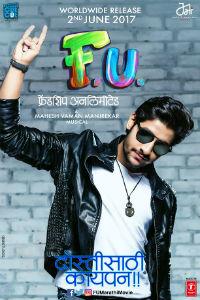 FU Marathi Movie Poster