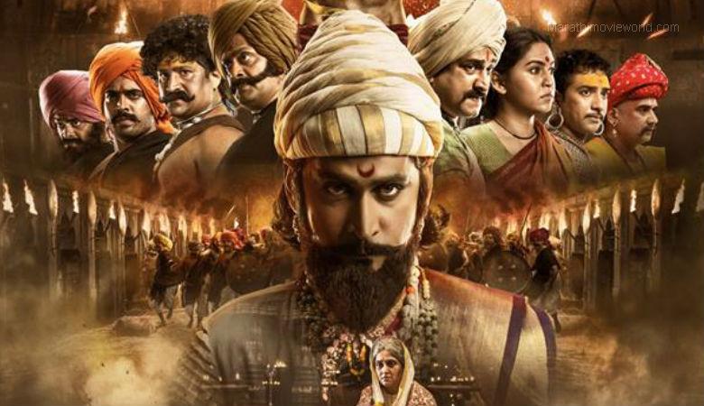 farjand marathi movie