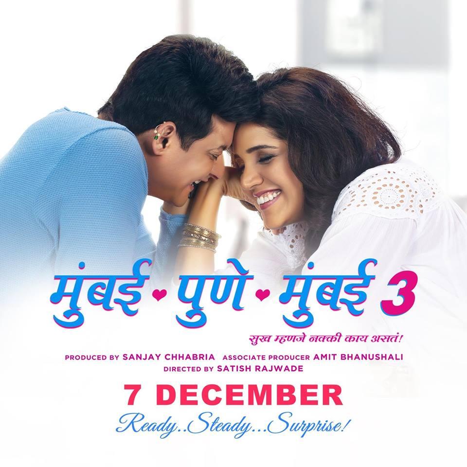 Marathi dating sites Pune Rakastan-Free dating & chat App
