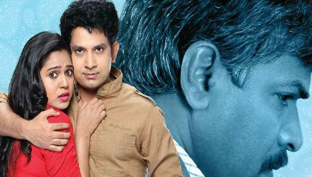 Pune Via Bihar Marathi Movie