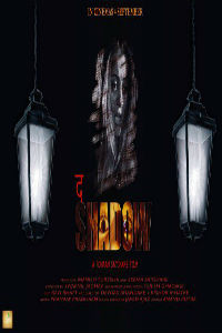 The Shadow Marathi Movie Poster