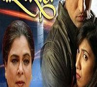 Viraat Veer Maratha, Movie Poster