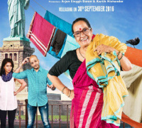 A Dot Com Mom Marathi Movie Poster