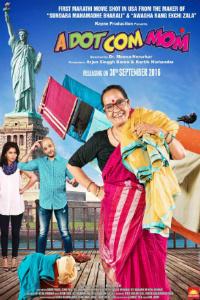 Dot Com Mom, Marathi Film Poster