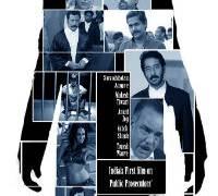 Aadesh Power The Law Marathi Film