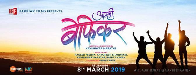 marathi movie torrentz2 download