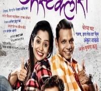 Aamhi Sare Firstclass Marathi Play Poster