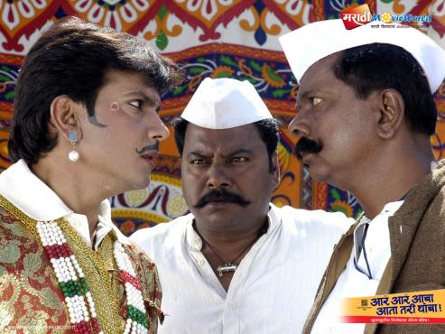aar aar aaba, Sadashiv Amrapurkar