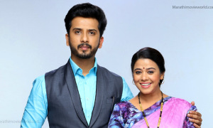 Abhijeet Khandkekar Anita Date Kelkar In Majhya Navryachi Baiko Serial