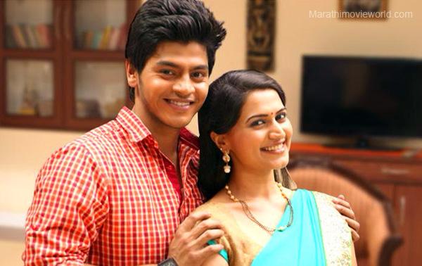 Marathi Song Lyrics Marathi Movie World Holidays Oo