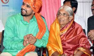 Abhay Chavan with his Grandmother
