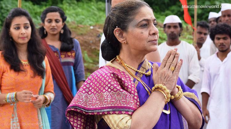 Neelakanti Patekar Goth Marathi Serial