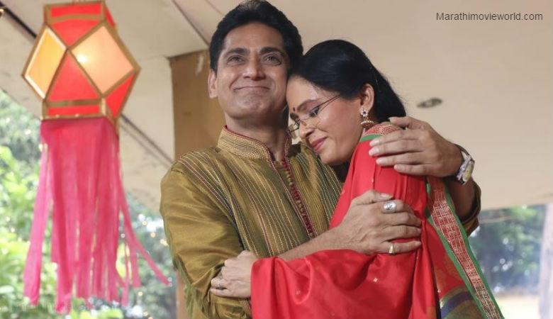 aishwarya narkar avinash narkar padwa celebration image