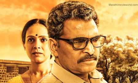 Aishwarya Narkar Sayaji Shinde, Babanchi Shala Marathi Movie