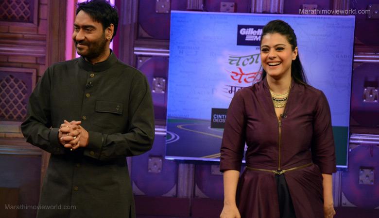 Ajay Devgan Kajol Devgan Shivaay