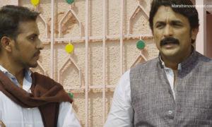 Nagpur Adhiveshan Ek Sahal Marathi Movie