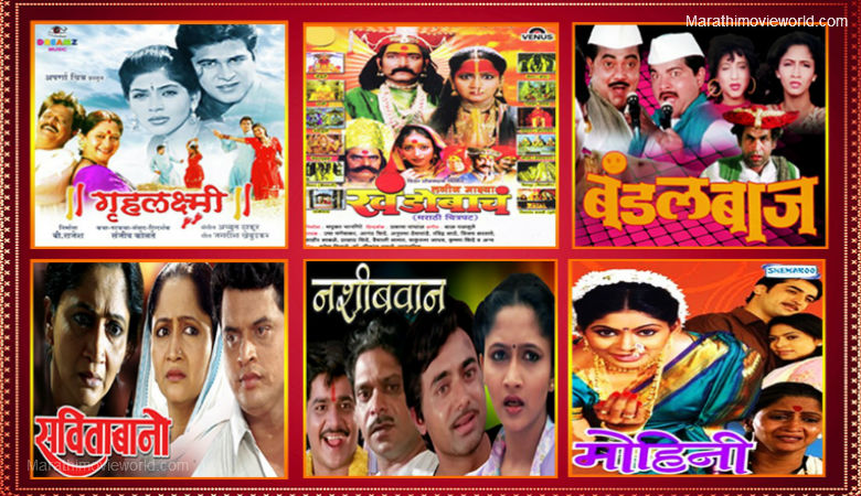 Alka Kubal special movies on Fakta Marathi channel