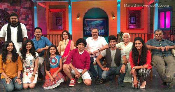 Rajwade & Sons Marathi Movie