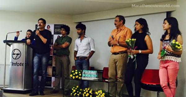 Rajwade and sons Marathi Movie