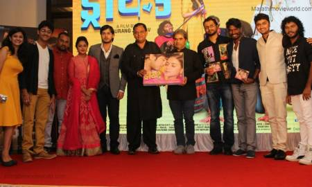 Marathi Film Dry Day Music Launch