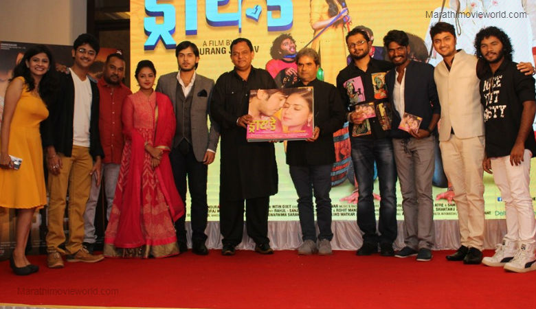 Marathi Film Dry Day Music Launch