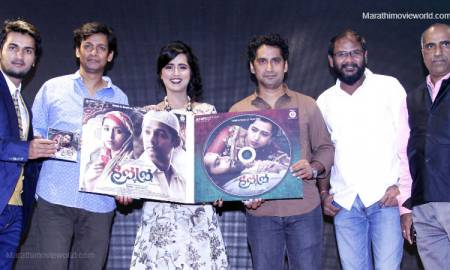 Marathi movie 'Halal'