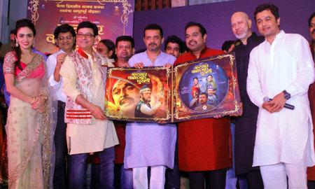 Amruta Khanvilkar, Shankar Mahadevan, Katyar Kaljat Ghusali, Movie