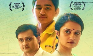 Aamruta Subhash, Archit Deodhar, Sunil Barve, 'Saha Gun' Marathi movie
