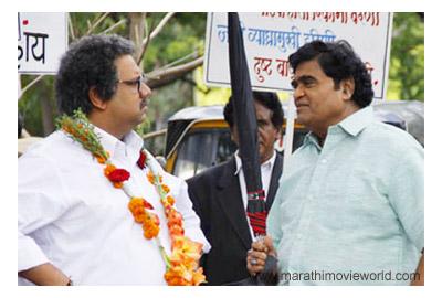 Anand Ingle Ashok Saraf