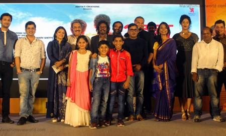 'Andya Cha Funda' Marathi Movie Trailer Launch