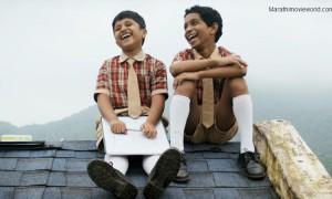 Andya Cha Funda Marathi Film