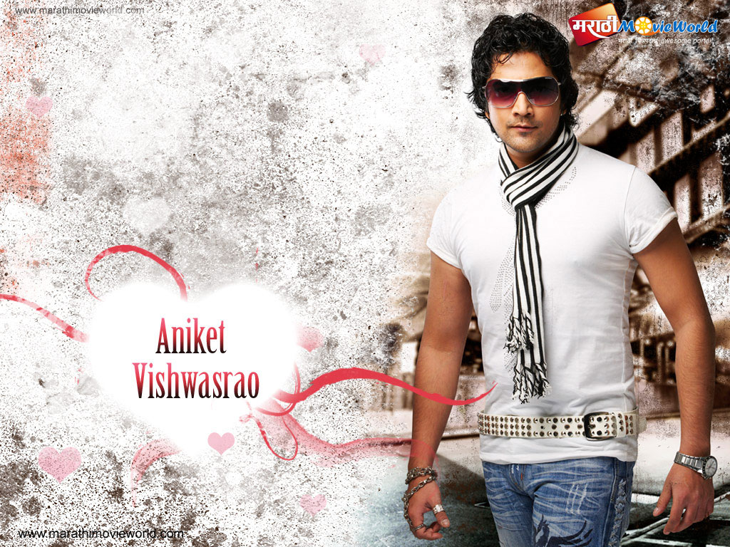 Aniket Vishwasrao, Wallpaper