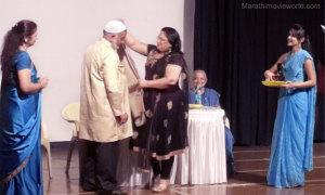 Anjali Bbhankar, Mohammed Chacha, Sanika Abhankar