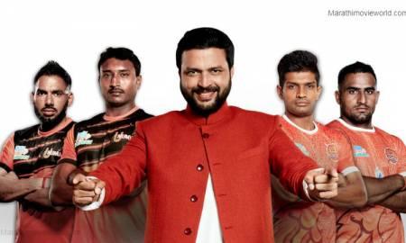 Ankush Chaudhari as brand ambassador Pro Kabbadi