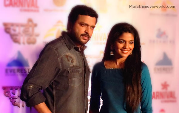 Ankush Chaudhari, Pooja Sawant, Movie, Pictures
