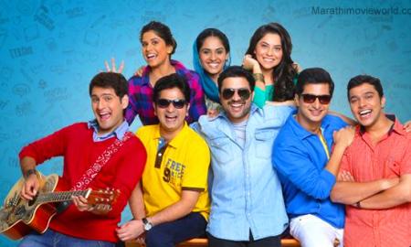 Ankush Chaudhari, Sai Tamhankar, Pallavi Patil, Classmates, Sonalee