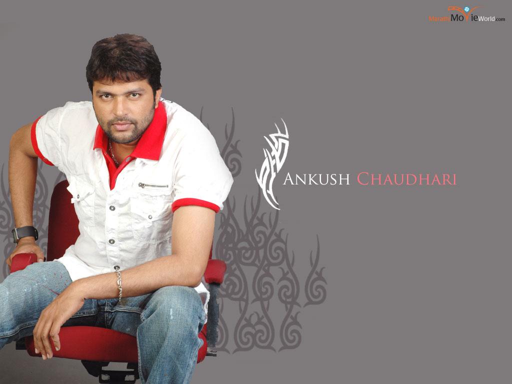 Ankush Chaudhari