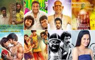 Deool Band, Carry on Maratha, Panhala, Janiva, posters