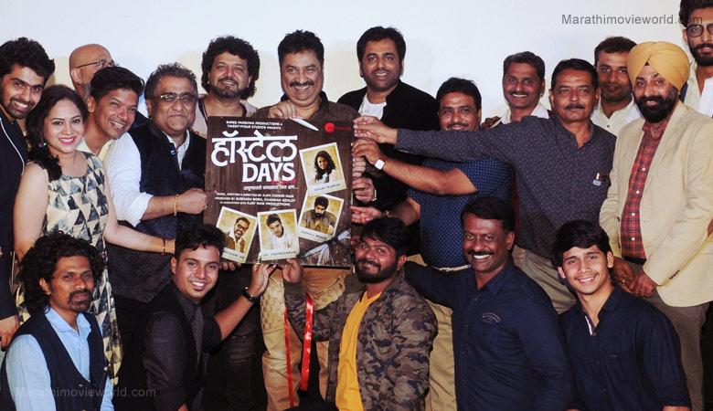 'Hostel Days' music launch event. Aroh Welankar, Shaan Avadhoot Gupte, Ajay Naik, Kumar Sanu